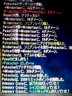20080826011111.jpg