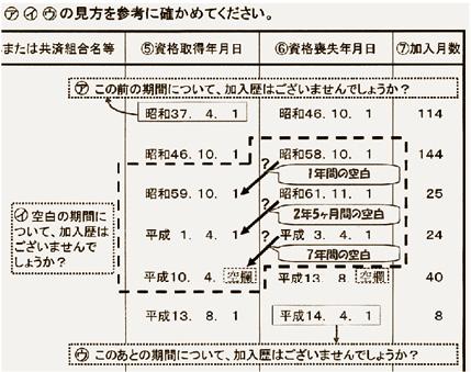 2008020601_02_0.jpg