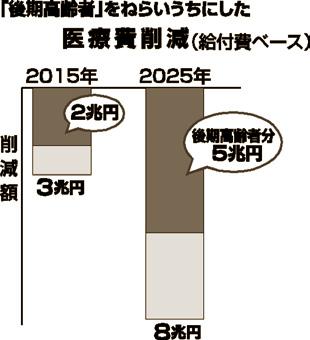 2008031604_01_0c.jpg