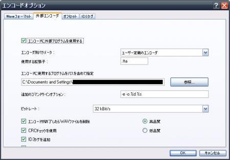 eac2.jpg