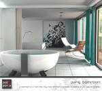 living-bathroom1.jpg
