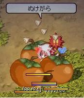 柿にかこまれたっ!