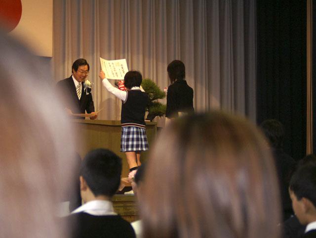 卒業おめでとう!^^
