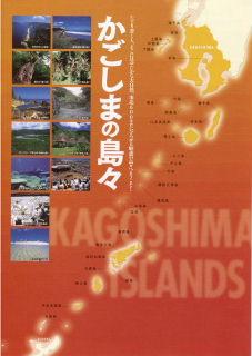 081025shima.jpg