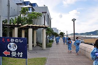 090620sunamushi1.jpg