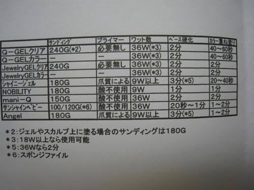 IMG_0298-1.jpg