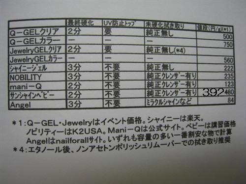 IMG_0299-1.jpg
