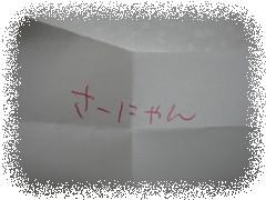 IMG_0315-1.jpg