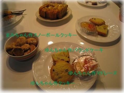 IMG_0381-1.jpg