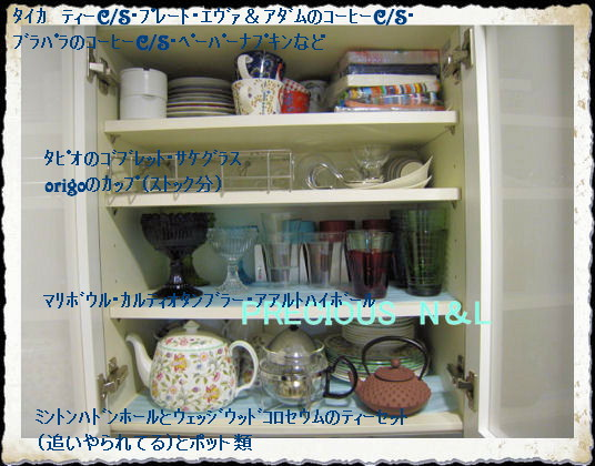 IMG_1480.jpg