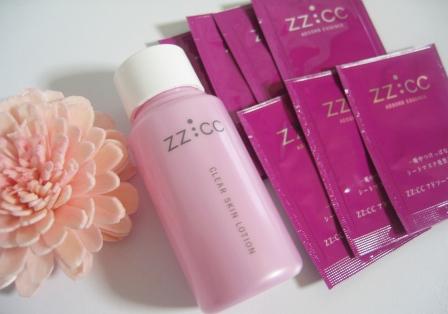 ZZ:CC(ジージー・シーシー)