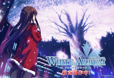 WHITE ALBUM-綴られる冬の思い出-