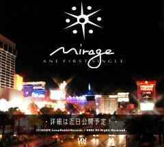 Mirage (VARS)