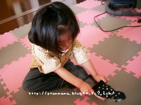 CIMG0021_20091222162543.jpg