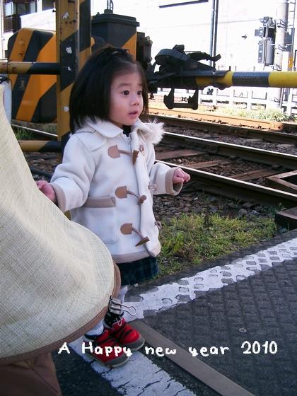 CIMG0048_20100101224159.jpg