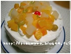 CIMG0089_20091031203408.jpg