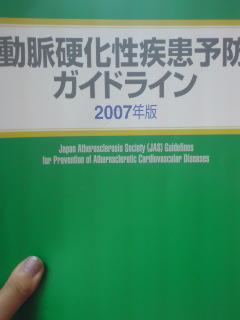 20080728212720.jpg
