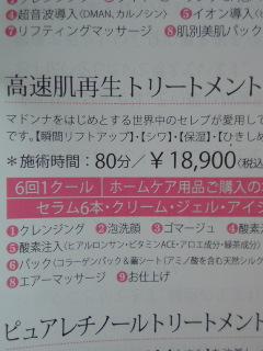 20080822150812.jpg