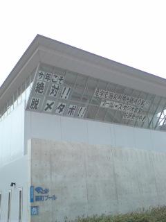 20090130123528.jpg