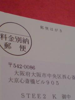 20090306161418.jpg