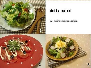 dailysalad