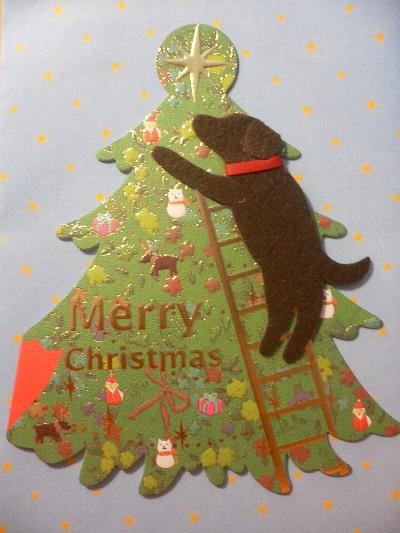 071225 クリスマスカード