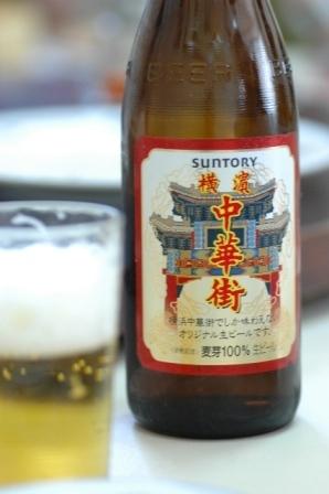 中華街ビール