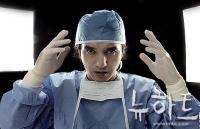 天才外科医