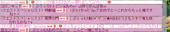 090509_220745.png