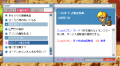 20090330-000.png