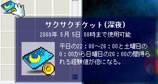 20090405-004.png