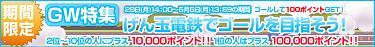 0501hahanohi_edited.jpg