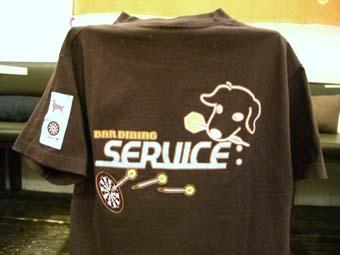 t-shirt0526.jpg
