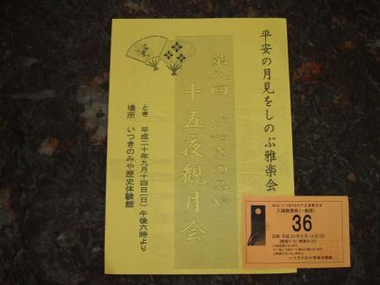 DSC01777_1_20080916.jpg
