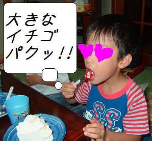 次男6歳誕生日2
