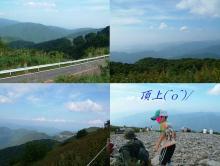 山登り003