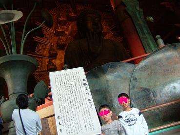 奈良日帰り旅行5