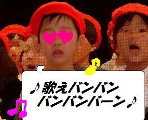 劇発表会2009_1