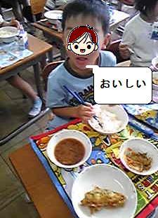 給食試食会2009.6