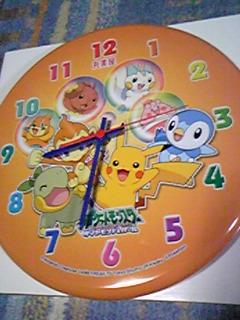 懸賞の時計1