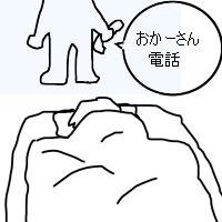 0215d.jpg