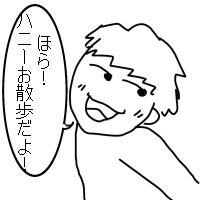 0302a.jpg