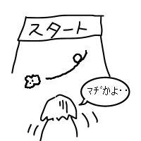 0412g.jpg