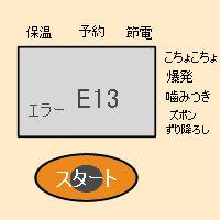 0430l.jpg