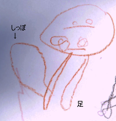 uma to usagi3