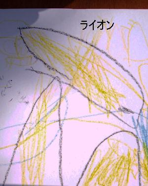 tarou no ken1