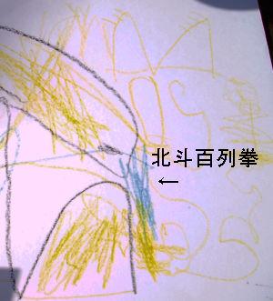tarou no ken4