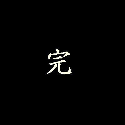 tarou no ken6