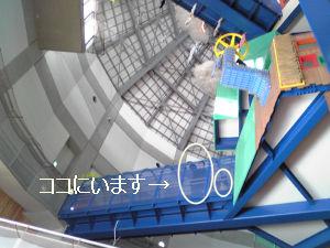 20081124i.jpg