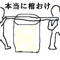 とらんく6